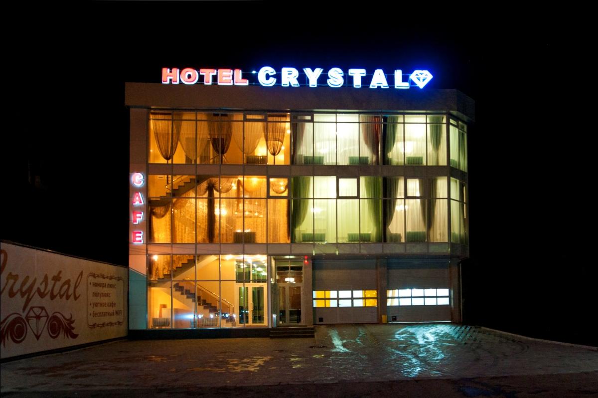 Эконом гостиницы краснодара