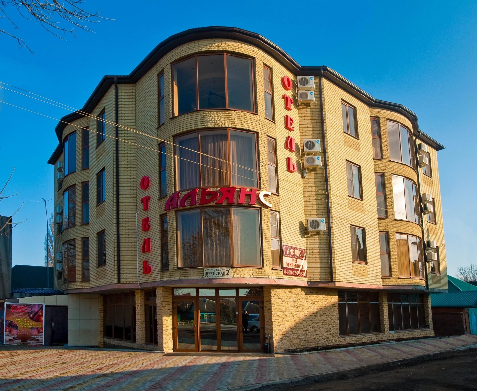Отели и гостиницы в центре краснодара